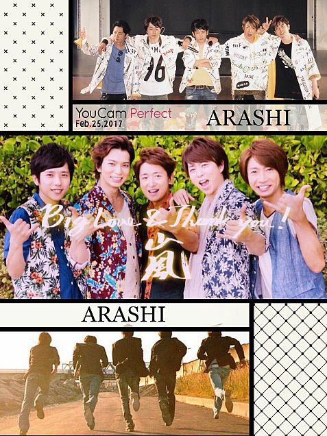 ARASHIの画像(プリ画像)