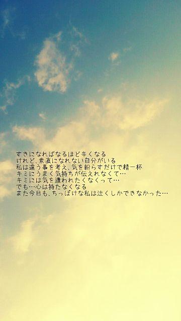 ぽえむ(いろなし)の画像(プリ画像)
