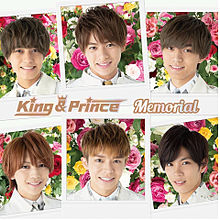 King and prince の画像(andに関連した画像)