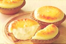 ♡♡チーズタルト♡♡の画像(チーズタルトに関連した画像)