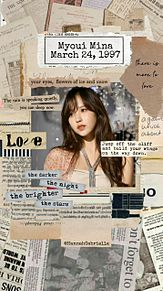 TWICE MINA ホーム画 ロック画の画像(シャロに関連した画像)