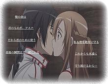 キスシーン\♡/の画像(恋愛 キスシーンに関連した画像)