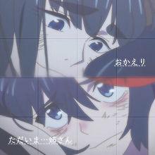 皐月&流子の画像(プリ画像)