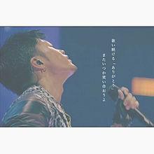 I Remember りゅとくんブログ。の画像(IRememberに関連した画像)