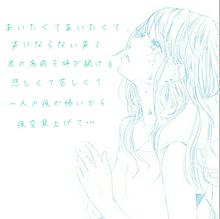 失恋 泣けるの画像1205点完全無料画像検索のプリ画像bygmo