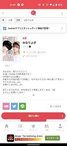 プリ小説(4月26日) プリ画像