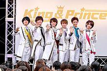 👑King&Prince  3rdAnniversary プリ画像