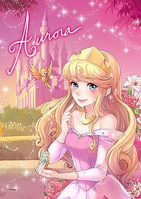 Aurora(オーロラ姫)の画像(プリ画像)