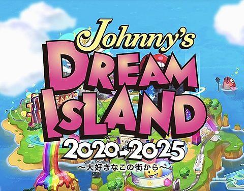 ドリアイ✨ DREAM ISLANDの画像 プリ画像