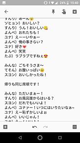 ♡♡の画像(TOPに関連した画像)