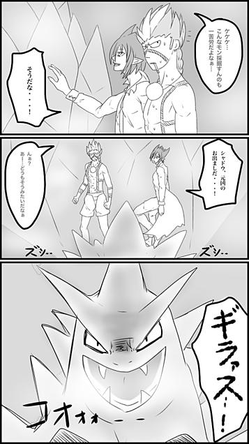 漫画 ⑤の画像(プリ画像)