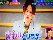 「ぐるナイ2時間SP」5/23放送分 プリ画像