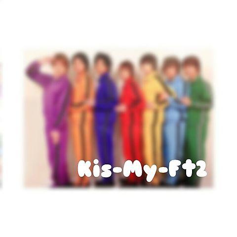 Kis-My-Ft2♡♡の画像(プリ画像)