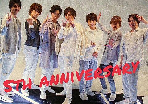 Kis-My-Ft2 5th anniversaryの画像(プリ画像)