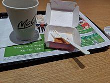 朝ごはん。の画像(朝ごはんに関連した画像)