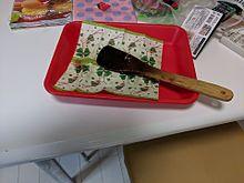母から!横浜高島屋安物買いの銭失いしないの画像(高島屋に関連した画像)
