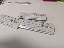 フィラリアのお薬間違えたら大変毎月手が震える〜の画像(フィラに関連した画像)