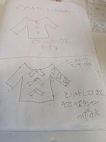 ブラウスデザインの画像(デザインに関連した画像)