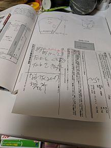 ほんちゃんの予習レシピの画像(レシピに関連した画像)