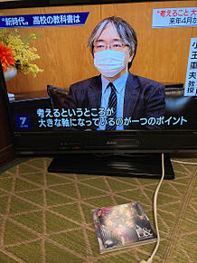 NHKニュース立体的な思考回路の画像(思考回路に関連した画像)