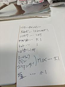 飴色玉ねぎカレーの画像(カレーに関連した画像)