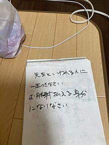 母が看護学校に通ってた時の先生に言われたらしいの画像(#先生に関連した画像)