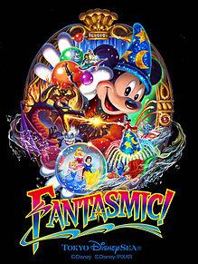 ファンタズミック!の画像(ファンタズミックに関連した画像)