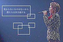 no titleの画像(薮宏太/高木雄也/伊野尾慧に関連した画像)