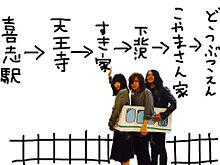 ヤバT路線図の画像(ありぼぼに関連した画像)