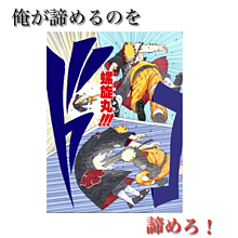 NARUTOの画像(うずまきナルトに関連した画像)