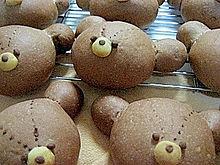 くまのがっこう ジャッキー お菓子の画像(くまのがっこうに関連した画像)