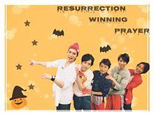 復活当選祈願~Halloween Ver.~の画像(プリ画像)