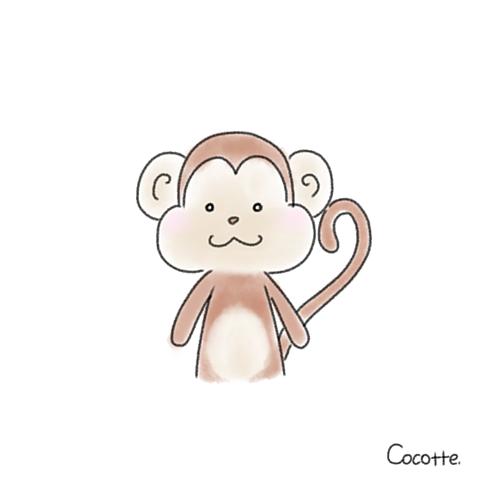 かわいい イラスト 猿の画像32点 完全無料画像検索のプリ画像 Bygmo
