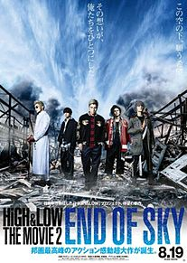 HiGH&LOW THE MOVIE プリ画像