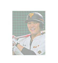 坂本勇人の画像(プロ野球に関連した画像)