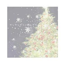 クリスマスソングの画像(backnumberに関連した画像)