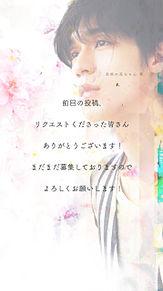 リクエスト募集 関ジャニ∞ 🌙.*·̩͙の画像(プリ画像)