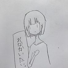 aliceの画像(病弱に関連した画像)