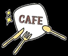 カフェの画像(ガーリーに関連した画像)