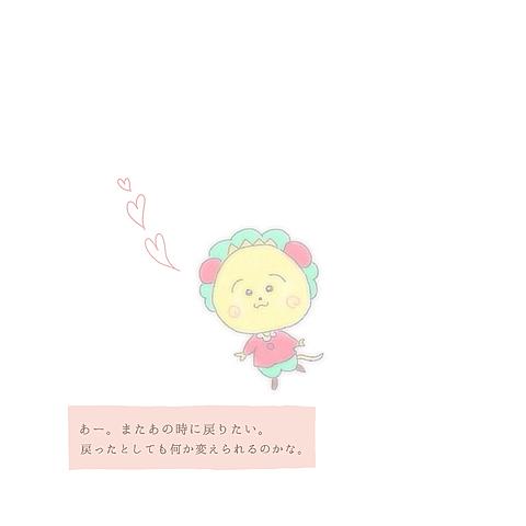 コジコジの画像(プリ画像)