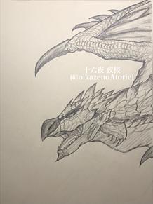 空の王者 火竜リオレウスの画像(モンハンに関連した画像)