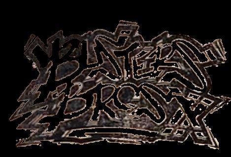 ヒプノシスマイク 池袋の画像(プリ画像)