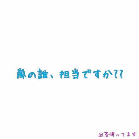 質問!の画像(プリ画像)
