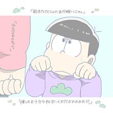 一松事変の画像(アイコンアニメに関連した画像)
