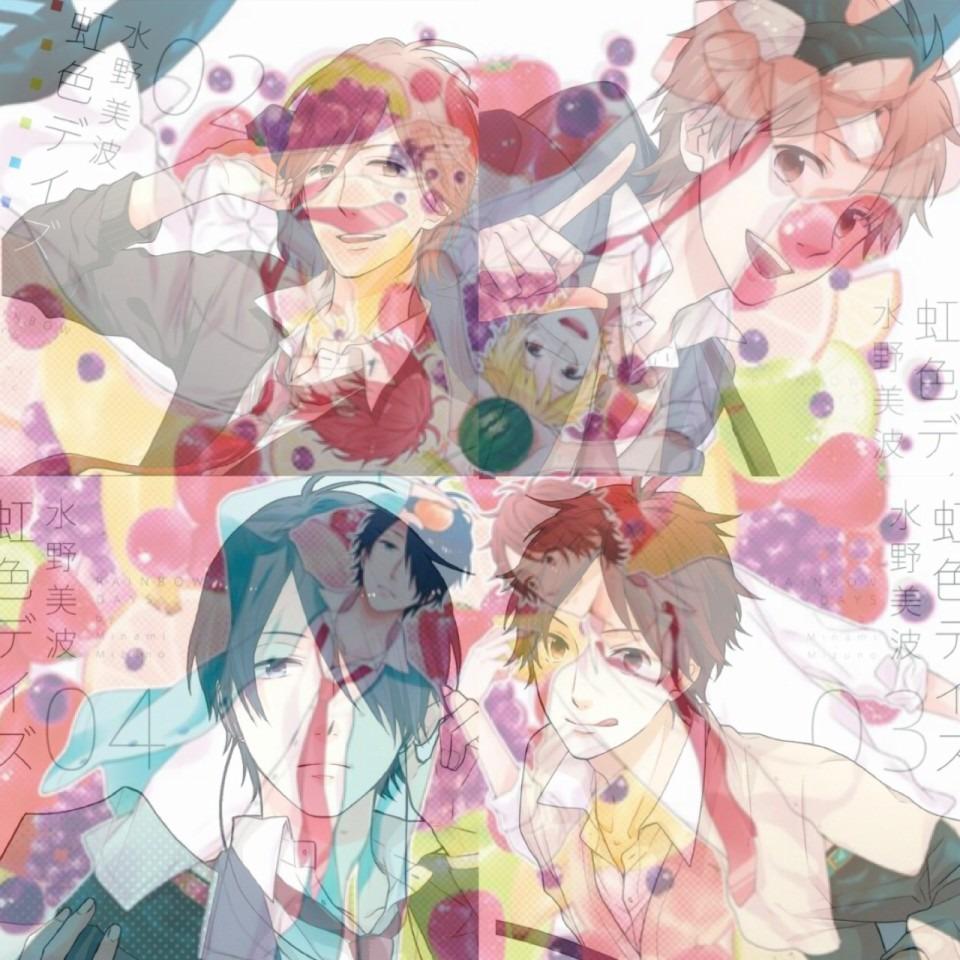 虹色デイズの画像 p1_30
