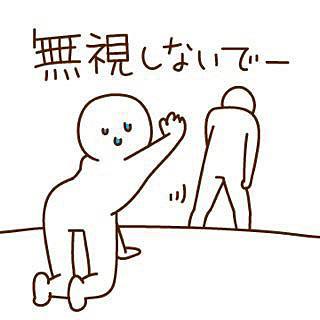 すたんぷの画像(プリ画像)