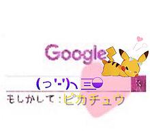 保存→いいね❤️の画像(Googleに関連した画像)