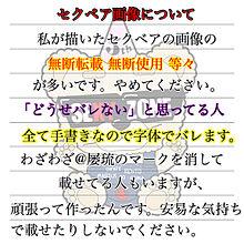 詳細への画像(お知らせ/お願いに関連した画像)