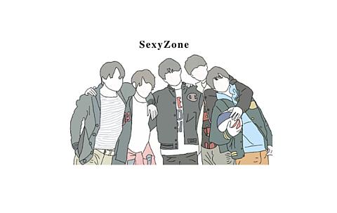 SexyZone 線画の画像 プリ画像