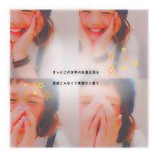 笑顔の画像(太陽光に関連した画像)